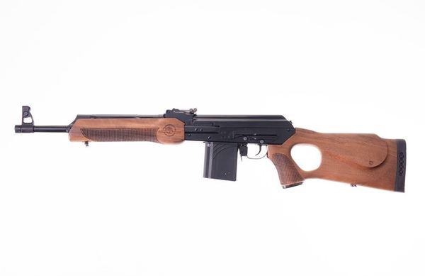 Picture of Molot Vepr .308 Win Semi-Automatic Rifle VPR-308-01