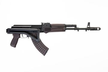 Picture of Arsenal SAM7SF-84EP 7.62x39mm Plum Semi-Automatic Rifle with Enhanced Fire Control Group