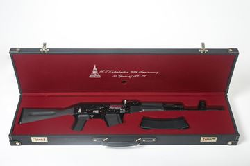 Picture of IZHMASH Jubilee Series Silver Edition 5.45x39mm Semi-Automatic 30 Round AK74 Rifle
