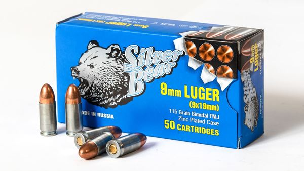Picture of Bear Ammo 9mm 115 Grain Full Metal Jacket 500 Round Case
