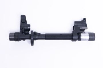 """Picture of Arsenal 7.62x39mm 8.5"""" Long Barrel Assembly with 24x1.5mm Right Hand Threads"""