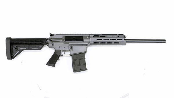 Picture of AR-Style Semi-Auto 12 GA Shotgun Aluminum Forearm Grey Finish