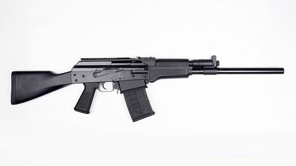 Picture of AK-Style Semi-Auto 12 GA Shotgun Aluminum Forearm