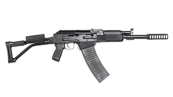 Picture of Molot Vepr Defender 12 Gauge Semi-Automatic Shotgun with Improved Muzzle Brake