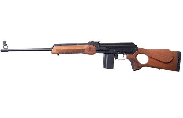 "Picture of Molot Vepr 6.5 Grendel Walnut Semi-Automatic 23"" Barrel Rifle"
