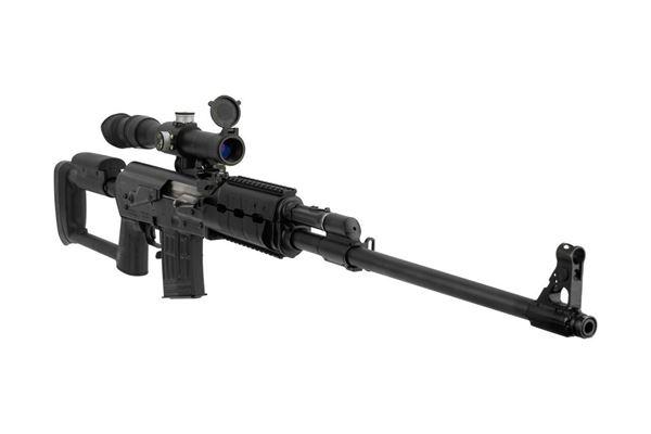"""Picture of Zastava M91 Semi-Auto Sniper Rifle 7.62 x 54R 24.5"""" Barrel 10rd Mag Black"""