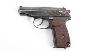 Picture of Arsenal Makarov 8 Round Bulgarian Pistol 9x18mm