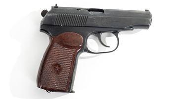 Picture of Arsenal KO23706 9x18mm Makarov 8 Round Bulgarian Pistol 1983