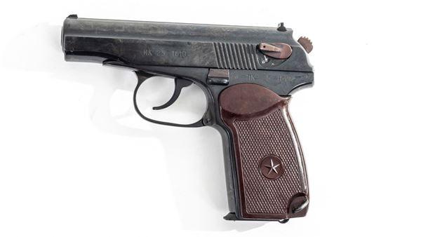 Picture of Arsenal EK251619 9x18mm Makarov 8 Round Bulgarian Pistol 1985
