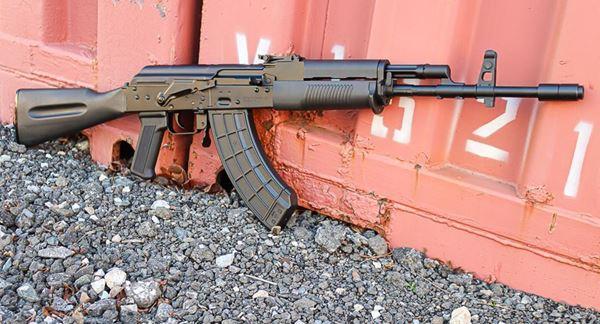 Picture of FB Radom Beryl  Semi-Auto AK47 Rifle 7.62x39