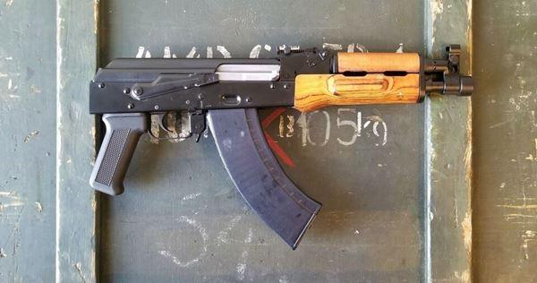 Picture of WBP Polish Mini Jack AK47 7.62x39 Pistol